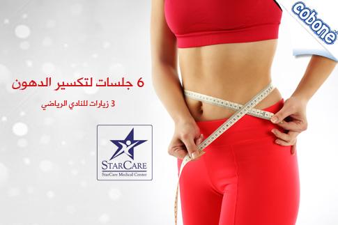 Image Result For Auto Care Jeddah